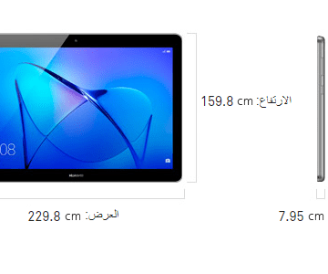 huawi media pad t3