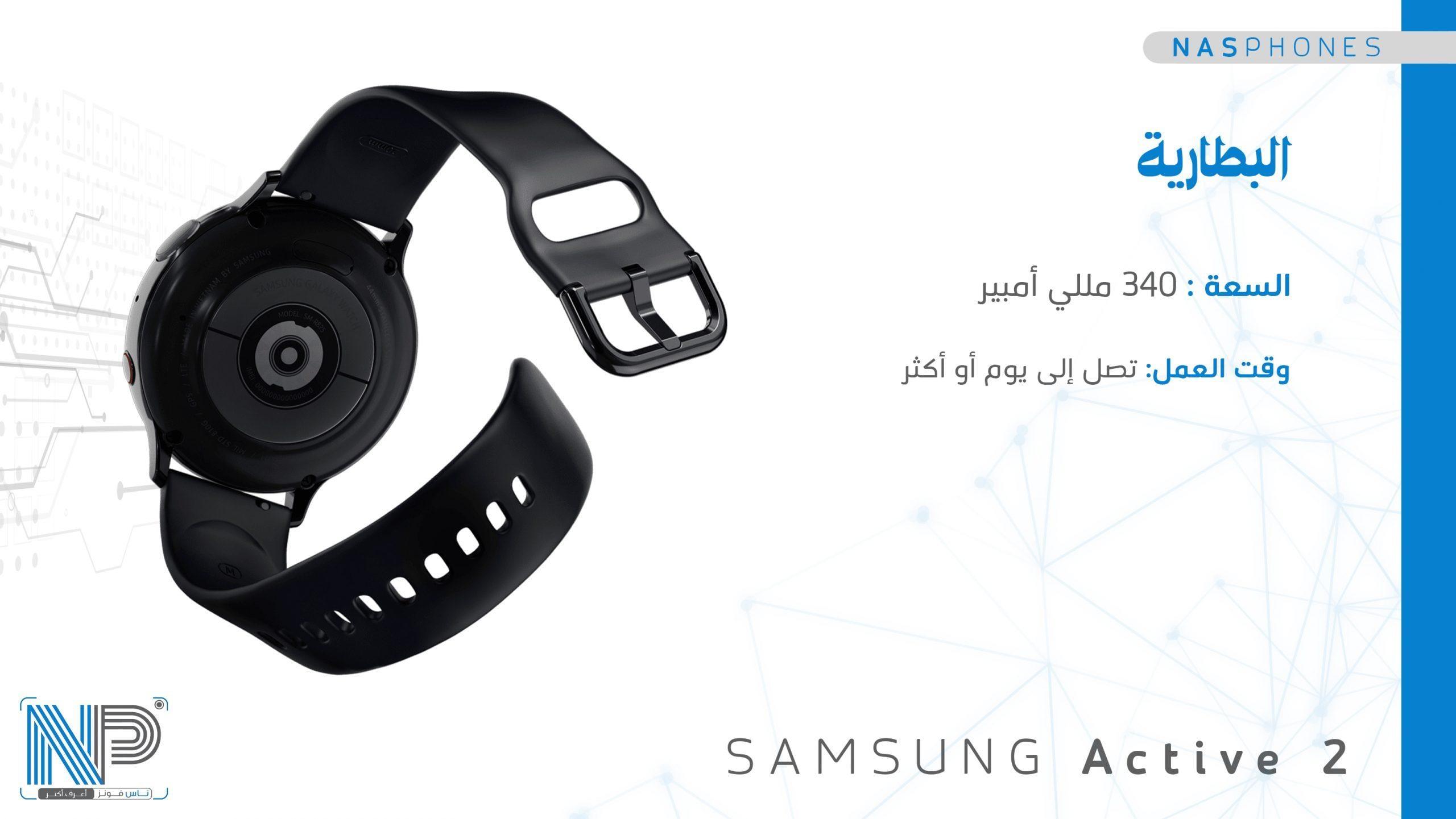 بطارية Samsung active 2