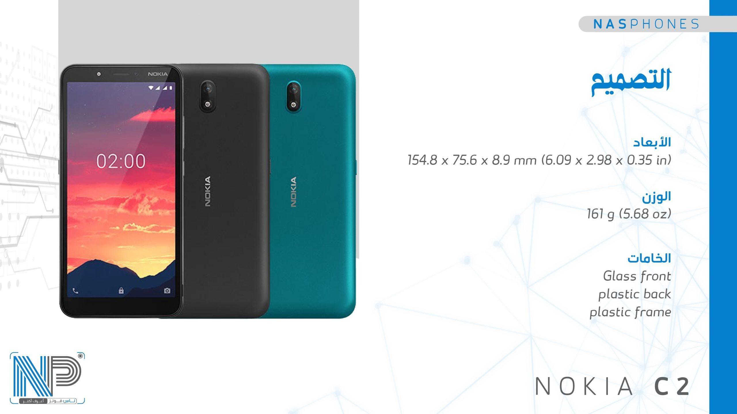 تصميم موبايل Nokia C2