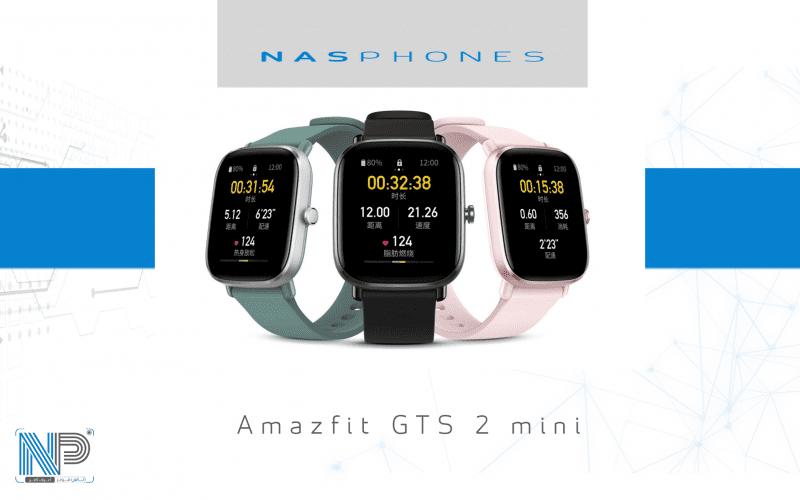 ساعة Amazfit GTS 2 mini| المراجعة والمواصفات