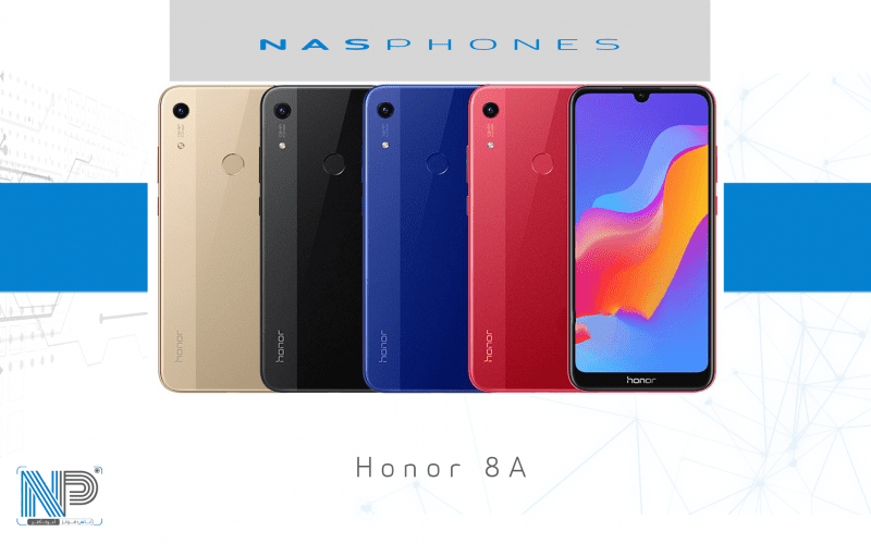 Honor 8A   المراجعة والمواصفات