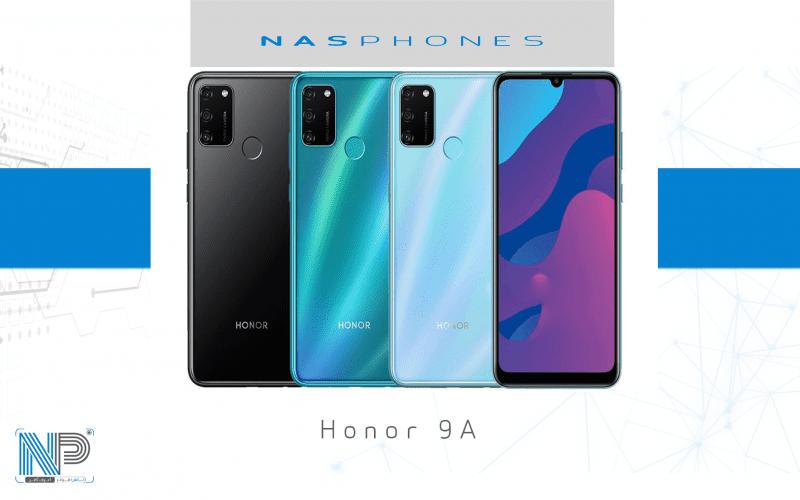 Honor 9A| المراجعة والمواصفات