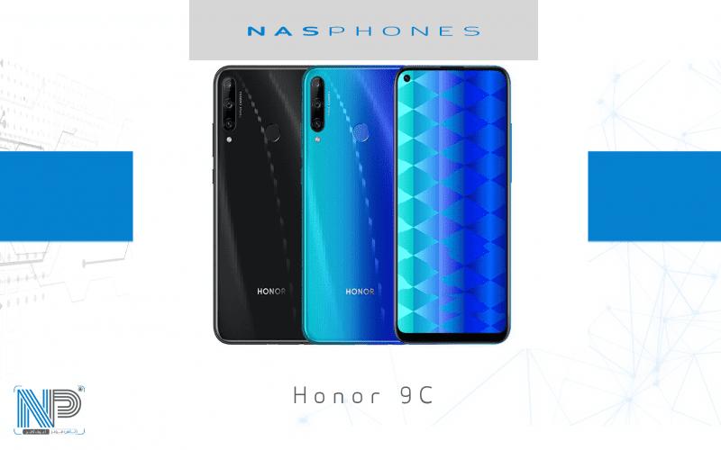 Honor 9C| المراجعة والمواصفات