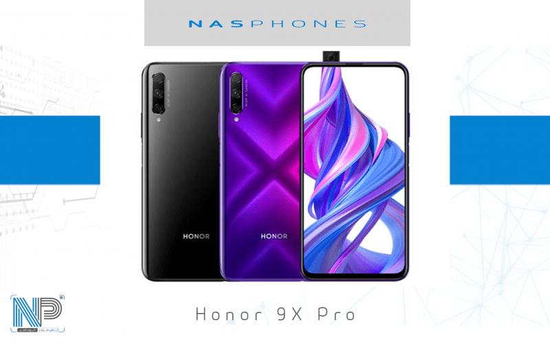Honor 9X Pro| المراجعة والمواصفات
