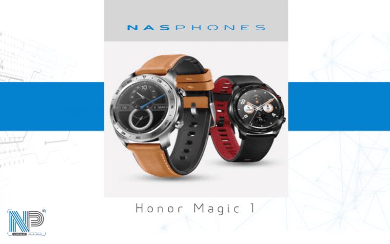 Honor magic 1| المراجعة والمواصفات