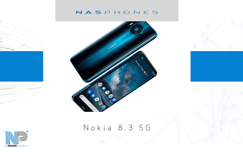 مراجعة موبايل Nokia 8.3 5G
