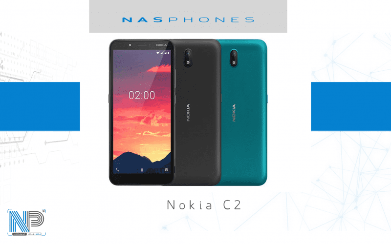 مراجعة موبايل Nokia C2