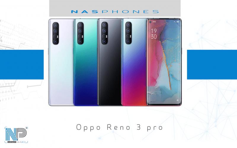 مراجعة موبايل Oppo reno 3 pro