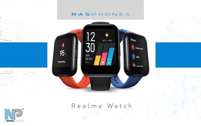 Realme watch| المراجعة والمواصفات