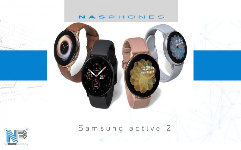 Samsung active 2| المراجعة والمواصفات