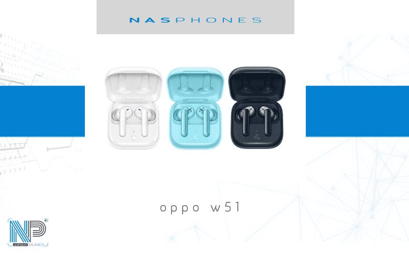 سماعة OPPO W51| المراجعة والمواصفات