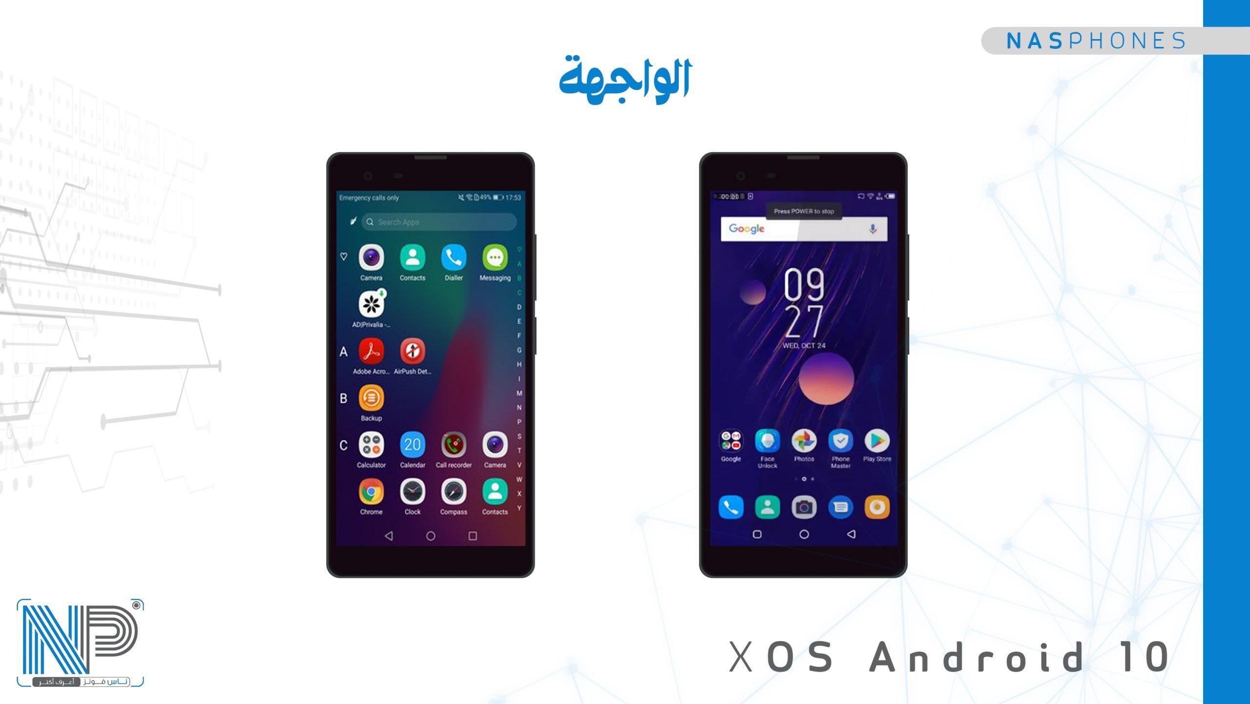 واجهة انفنيكس XOS Android 10