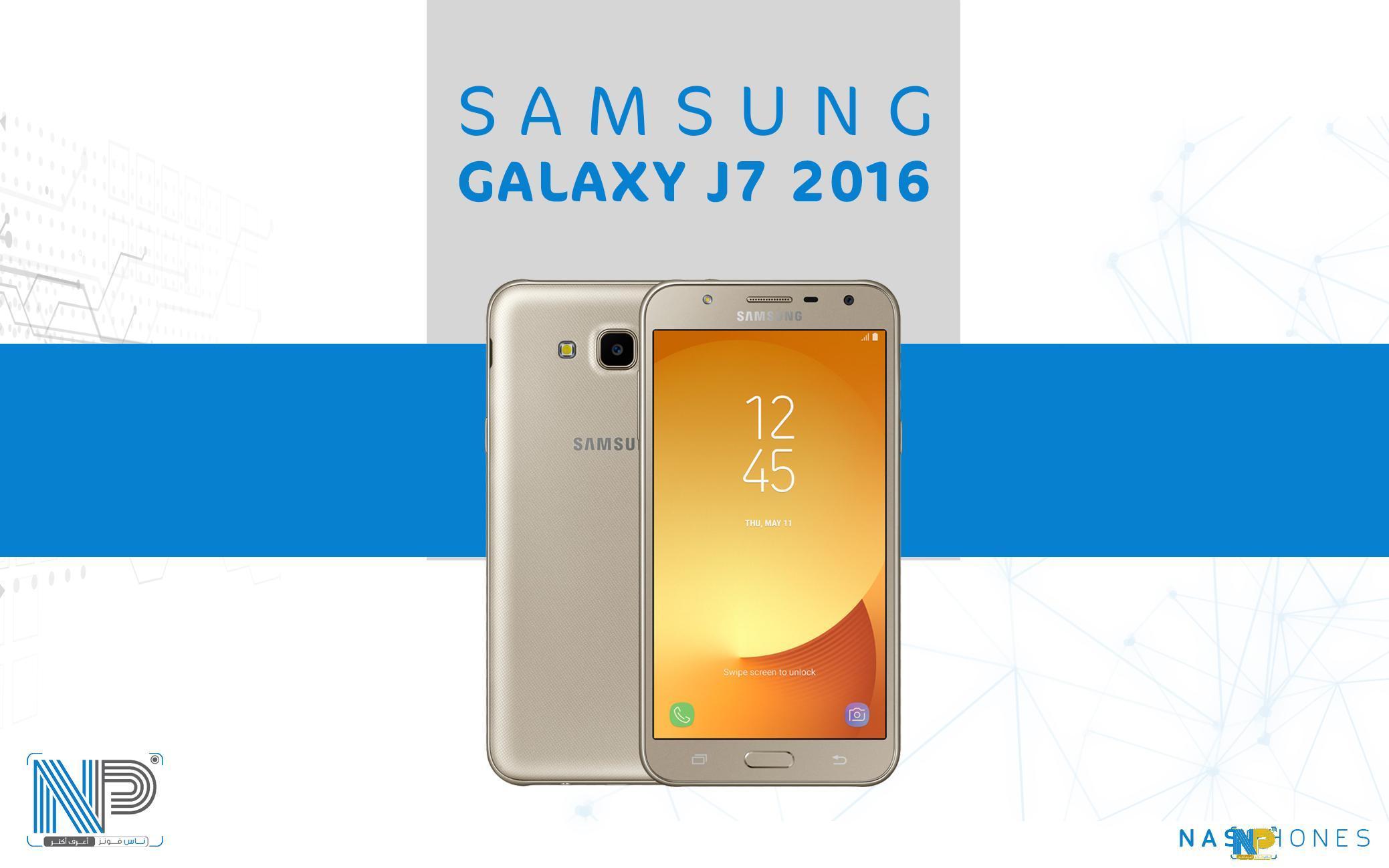 هاتف Samsung Galaxy J7 2016