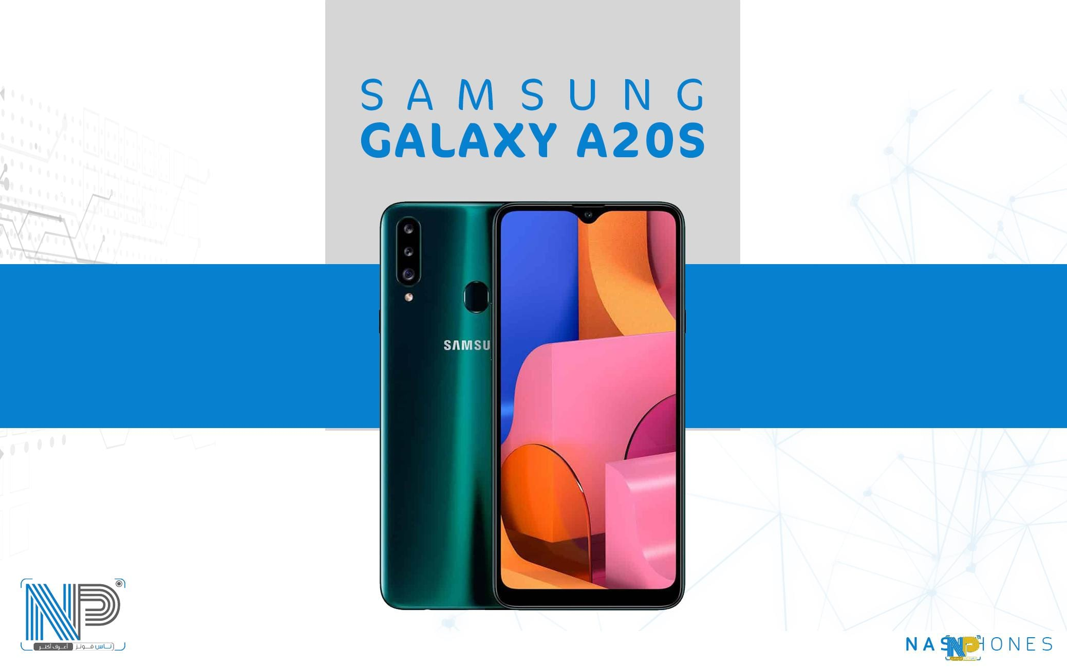 هاتف Samsung Galaxy A20s