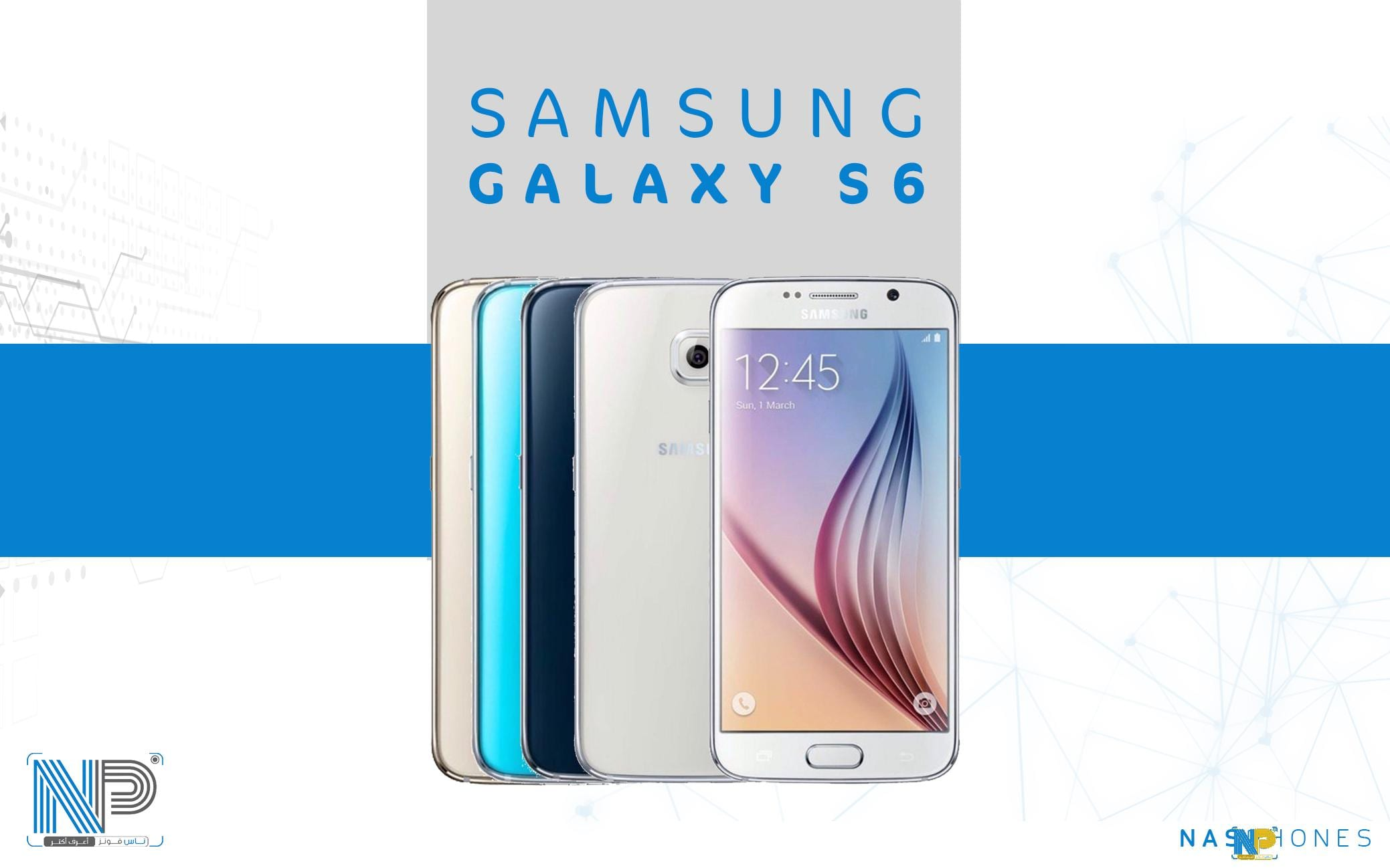 هاتف Samsung Galaxy S6