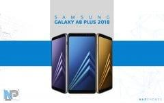 هاتف Samsung Galaxy A8 Plus