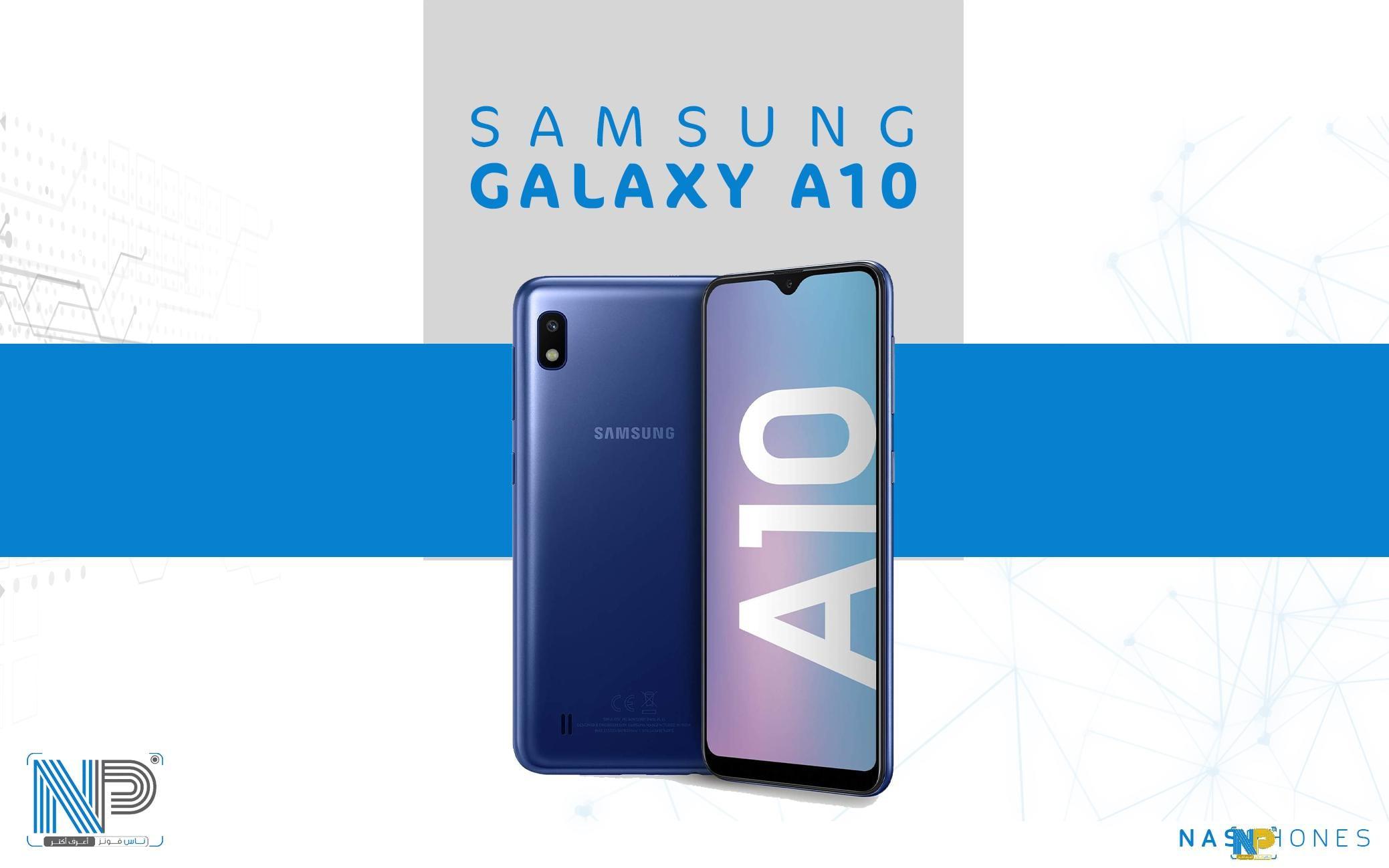 هاتف Samsung Galaxy A20