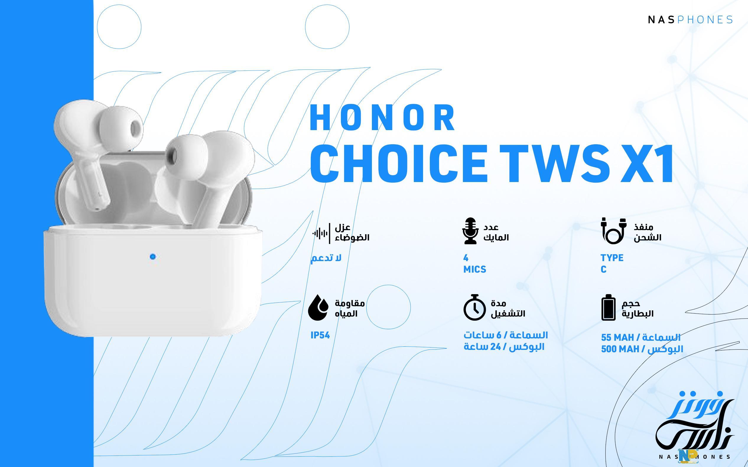HONOR CHOICE TWS X1