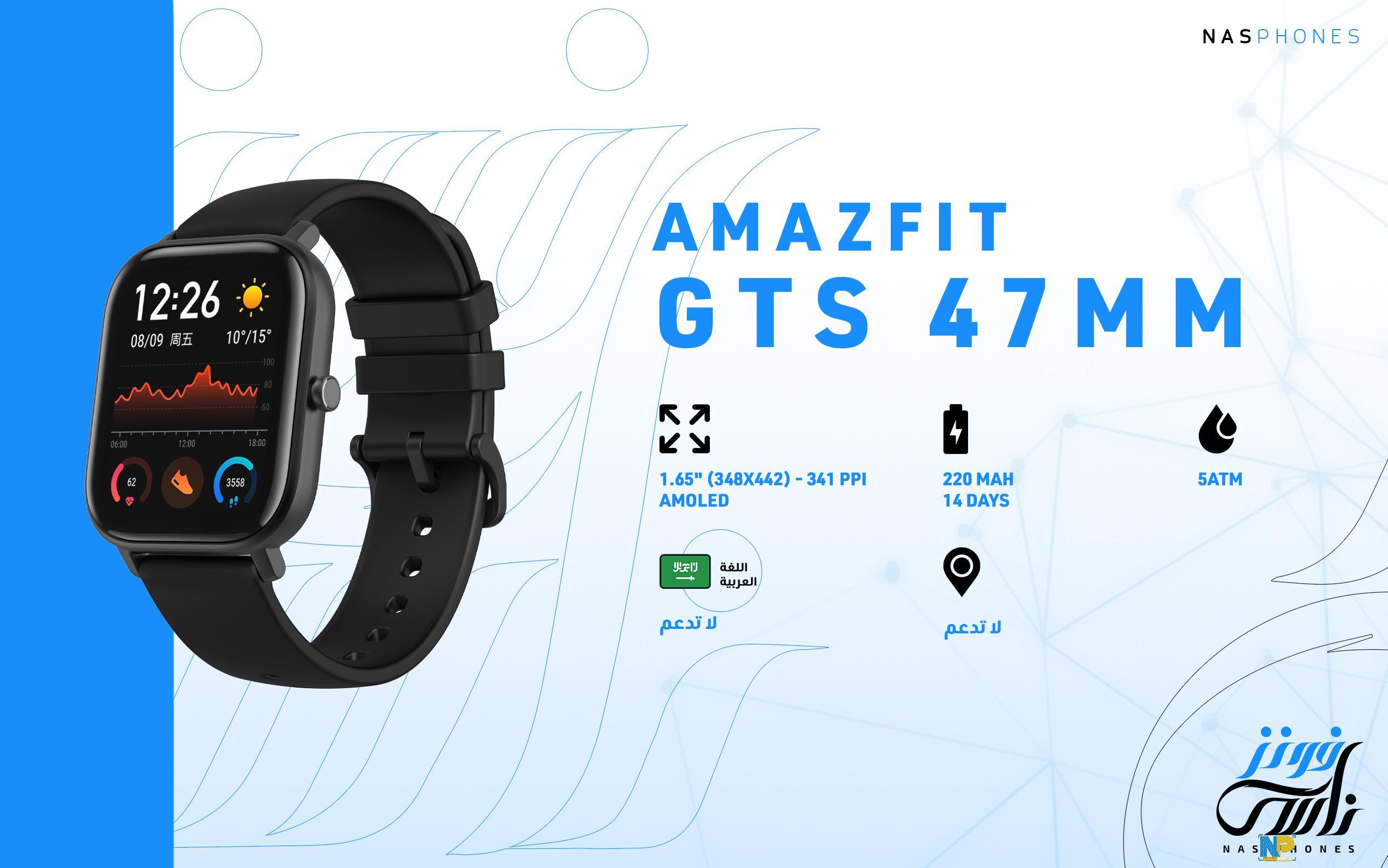 Amazfit GTS 47mm