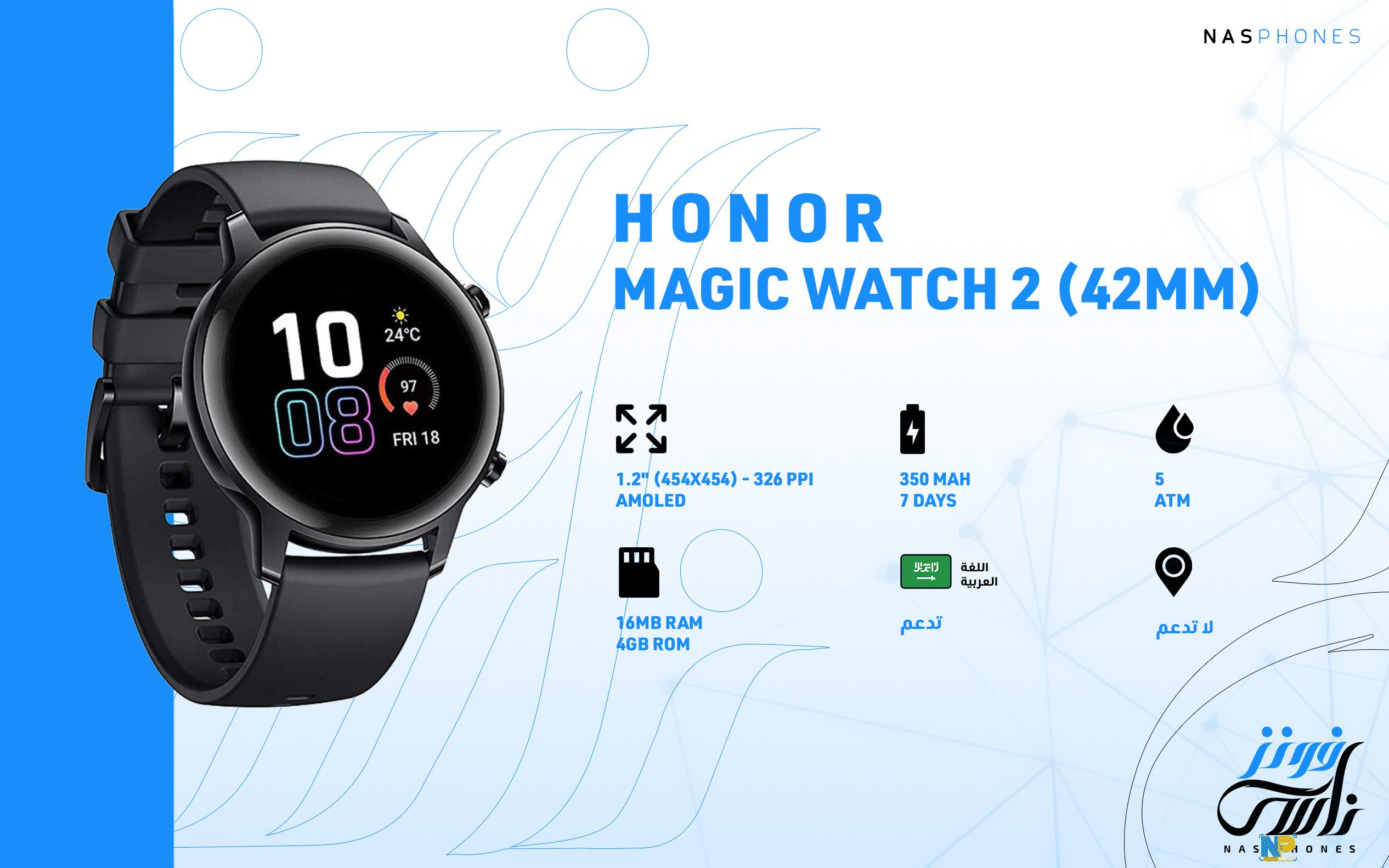 (HONOR Magic Watch 2 (42mm
