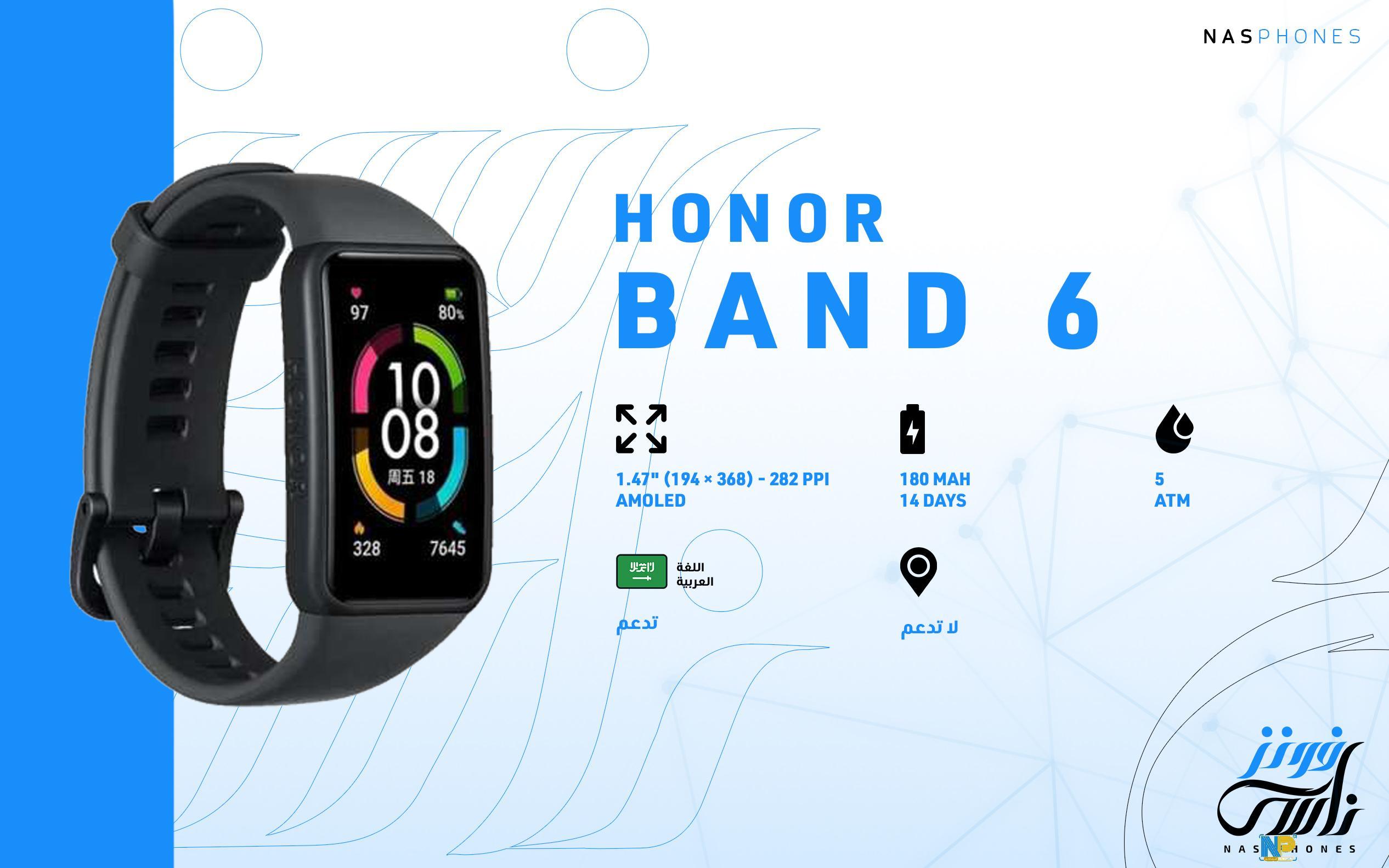 سوار Honor band 6