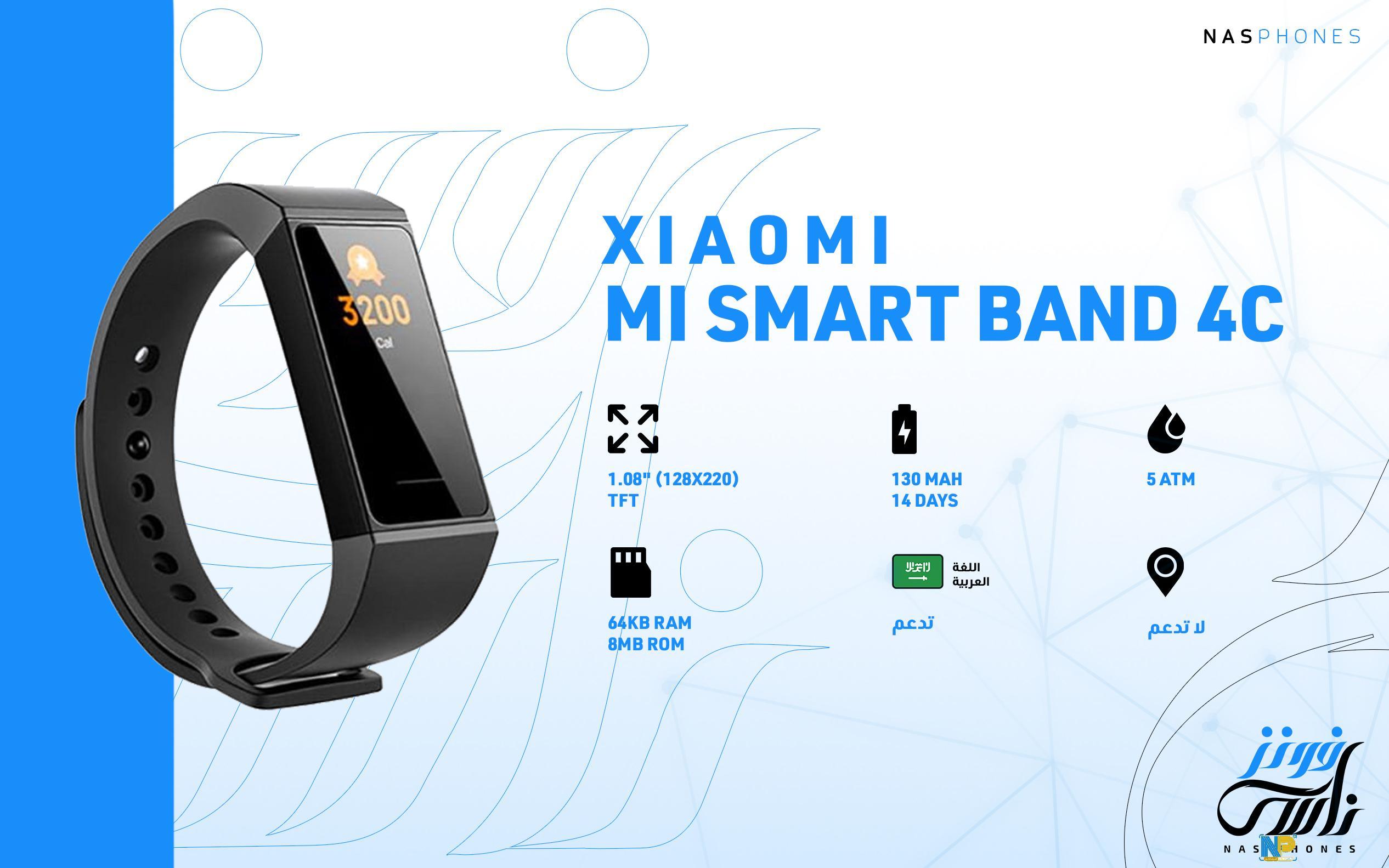 MI Smart Band 4C