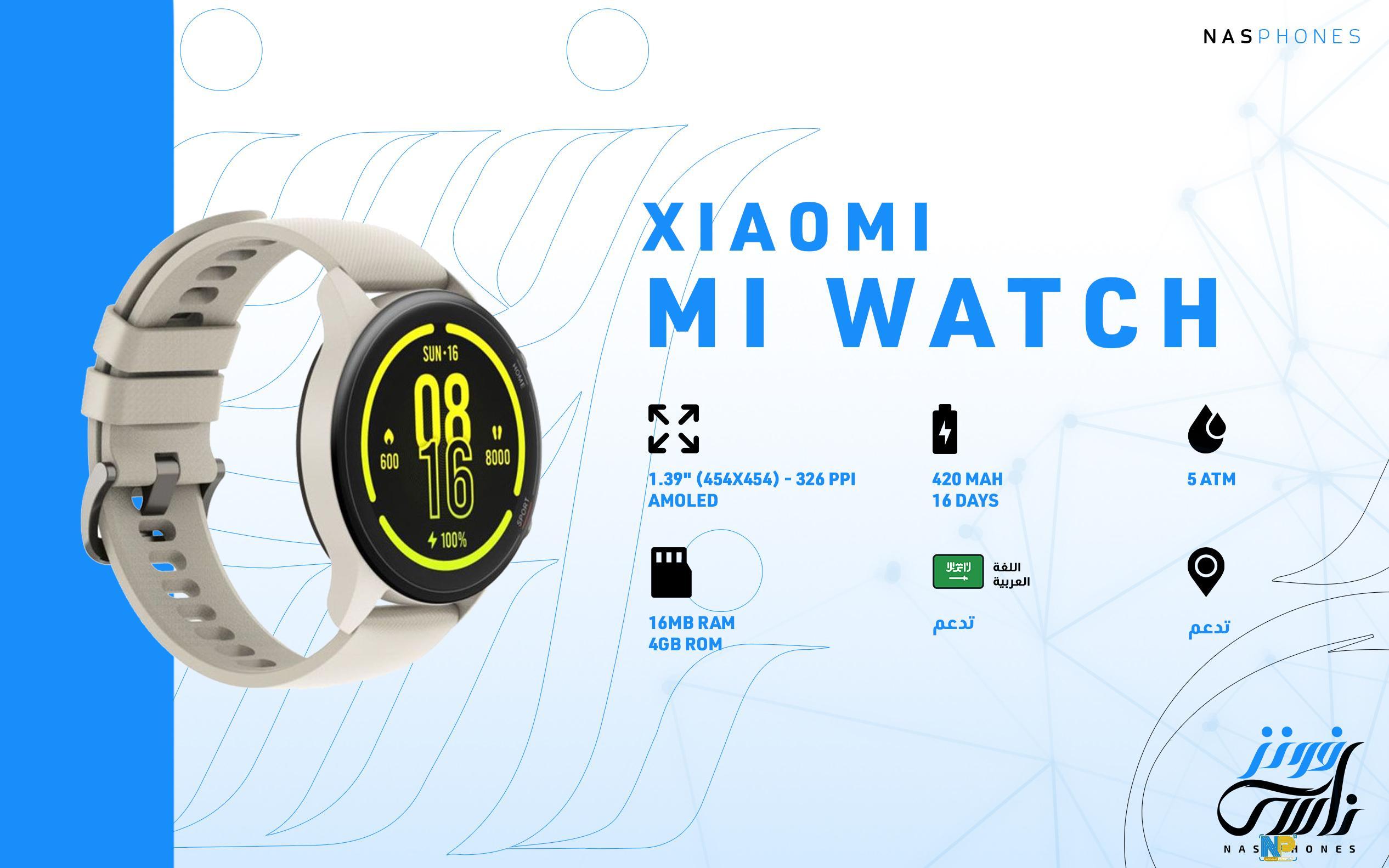 ساعة MI Watch
