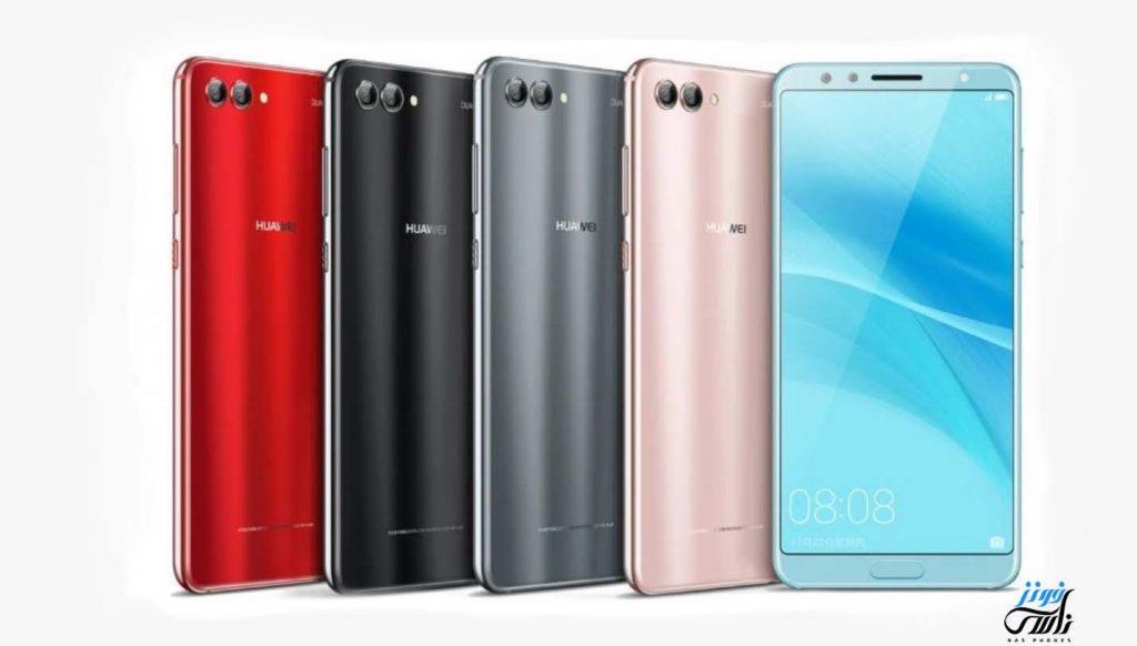 Huawei Nova 2s color