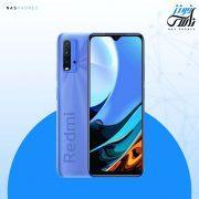 Redmi 9T - Blue