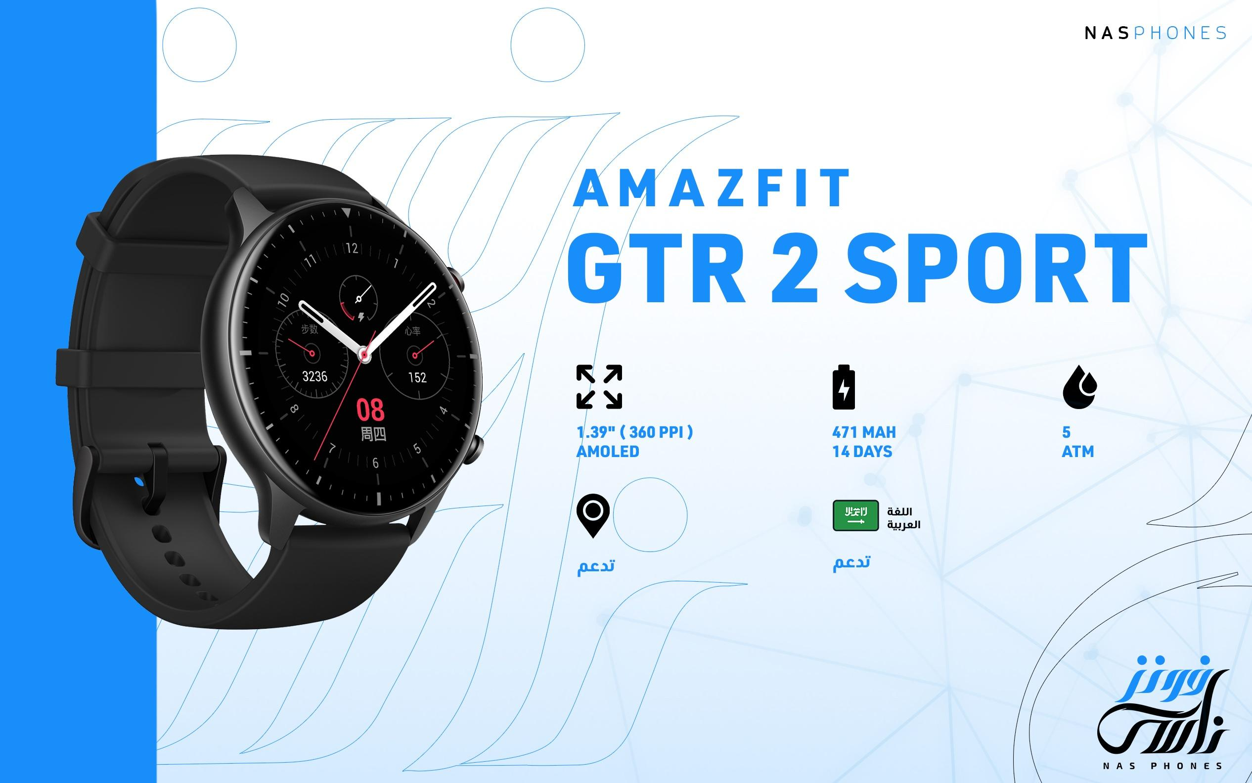 Amazfit GTR 2 Sport