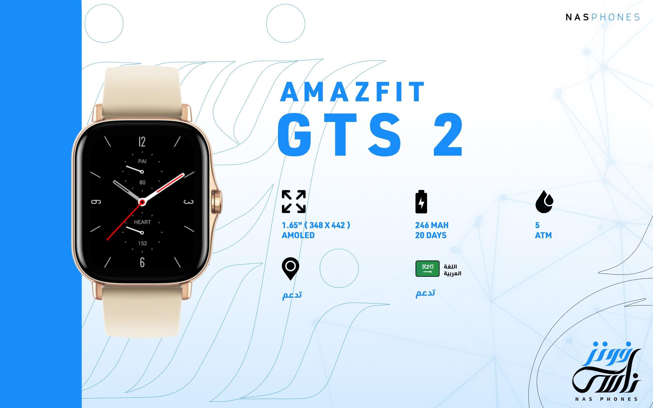 Amazfit GTS 2