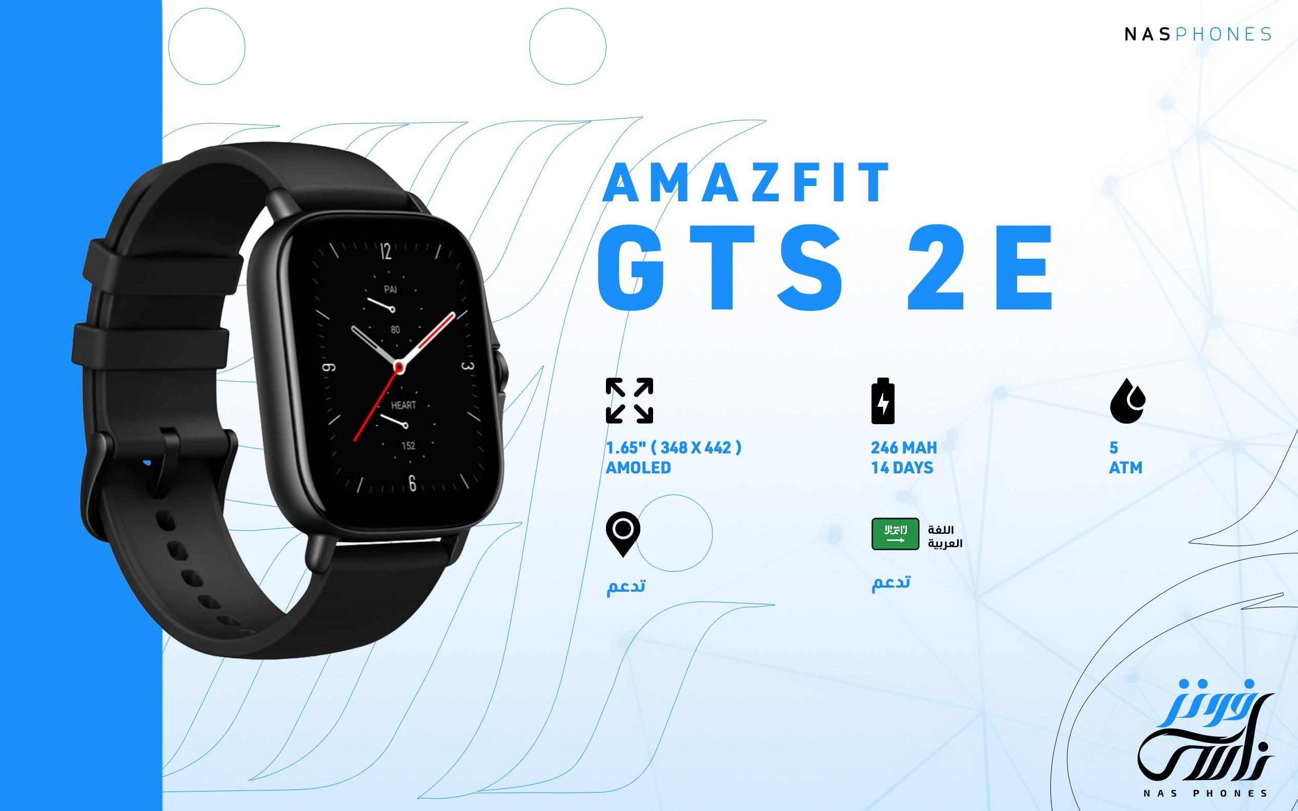 Amazfit GTS 2e